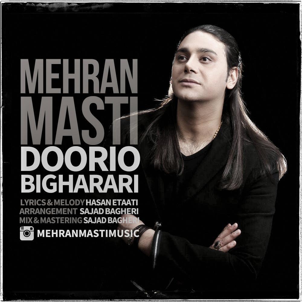 Mehran Masti – Doorio Bigharari