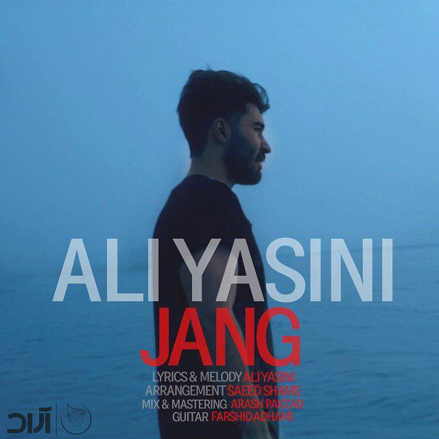 Ali Yasini  - Jang Music | آهنگ علی یاسینی - جنگ