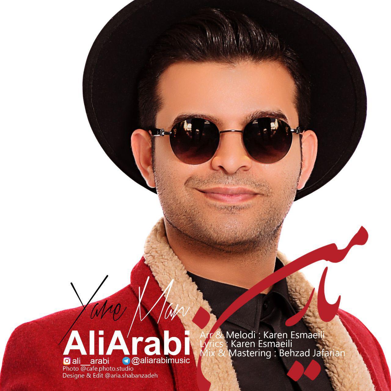 Ali Arabi – Yare Man