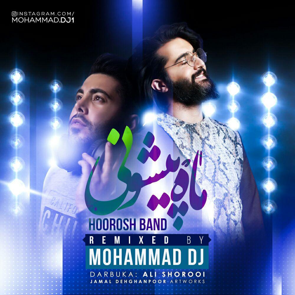 Hoorosh Band – Mah Pishooni (Remix Mohammad Dj)