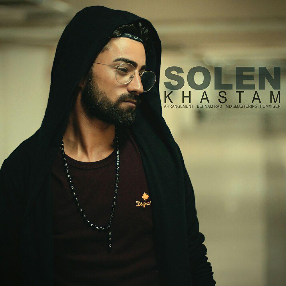 Solen – Khastam