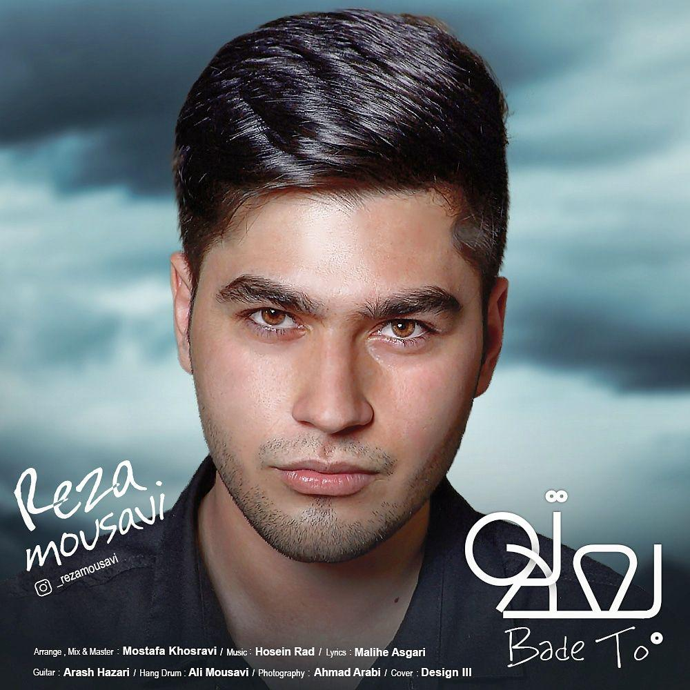 Reza Mousavi – Bade To