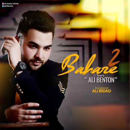 Ali Benton – Bahareh2