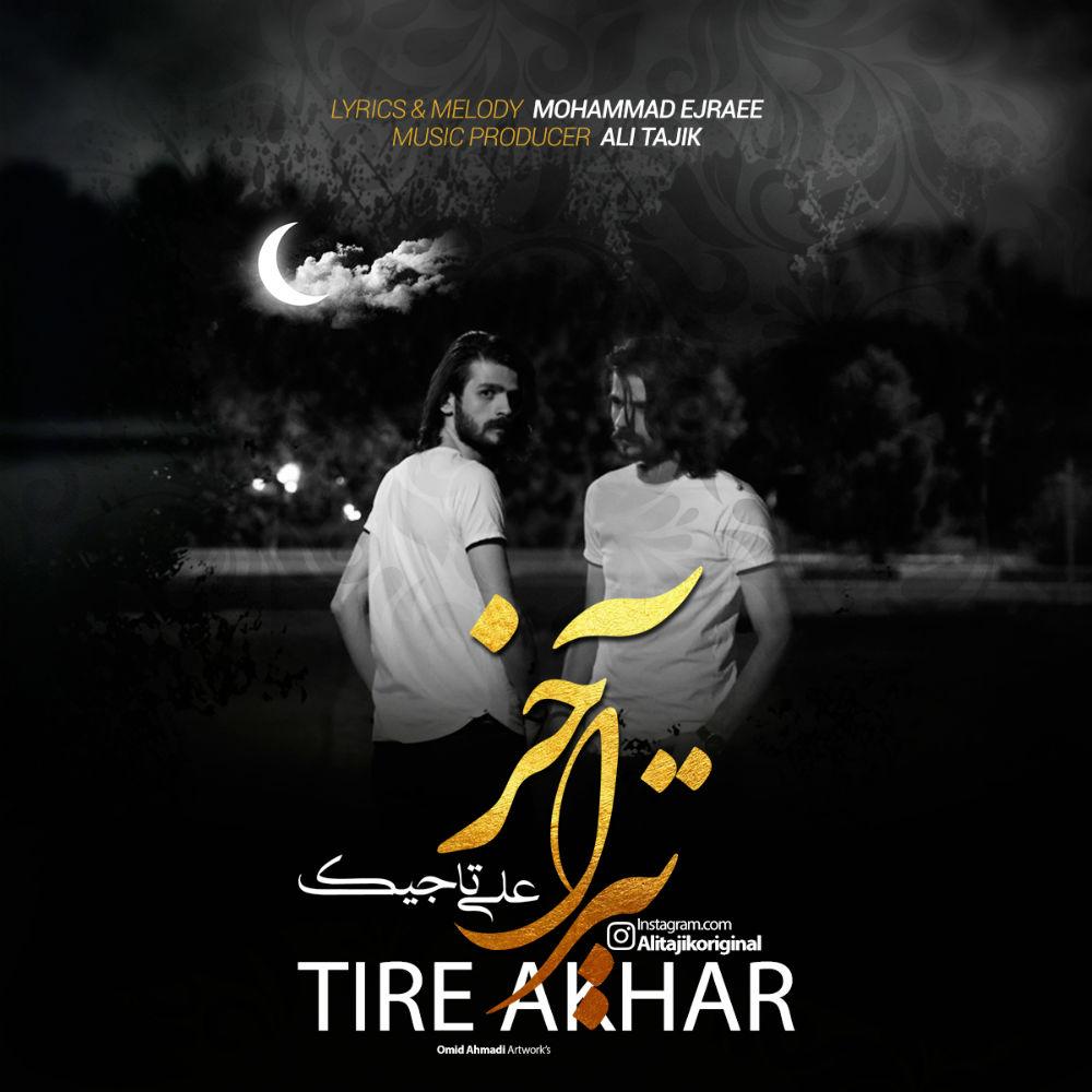 Ali Tajik – Tire Akhar