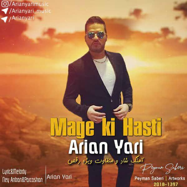 Arian Yari – Mage Ki Hasti