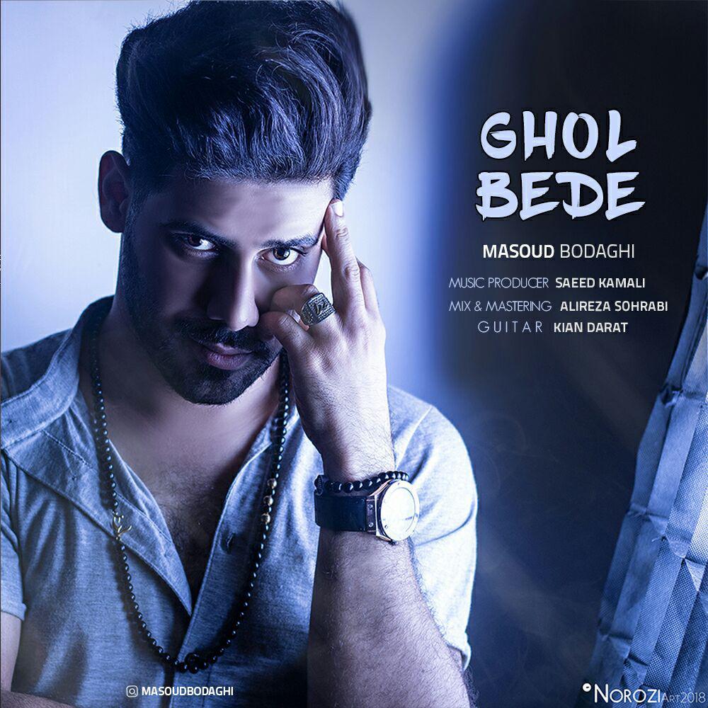 Masoud Bodaghi – Ghol Bede