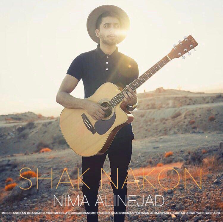 Nima Alinejad – Shak Nakon