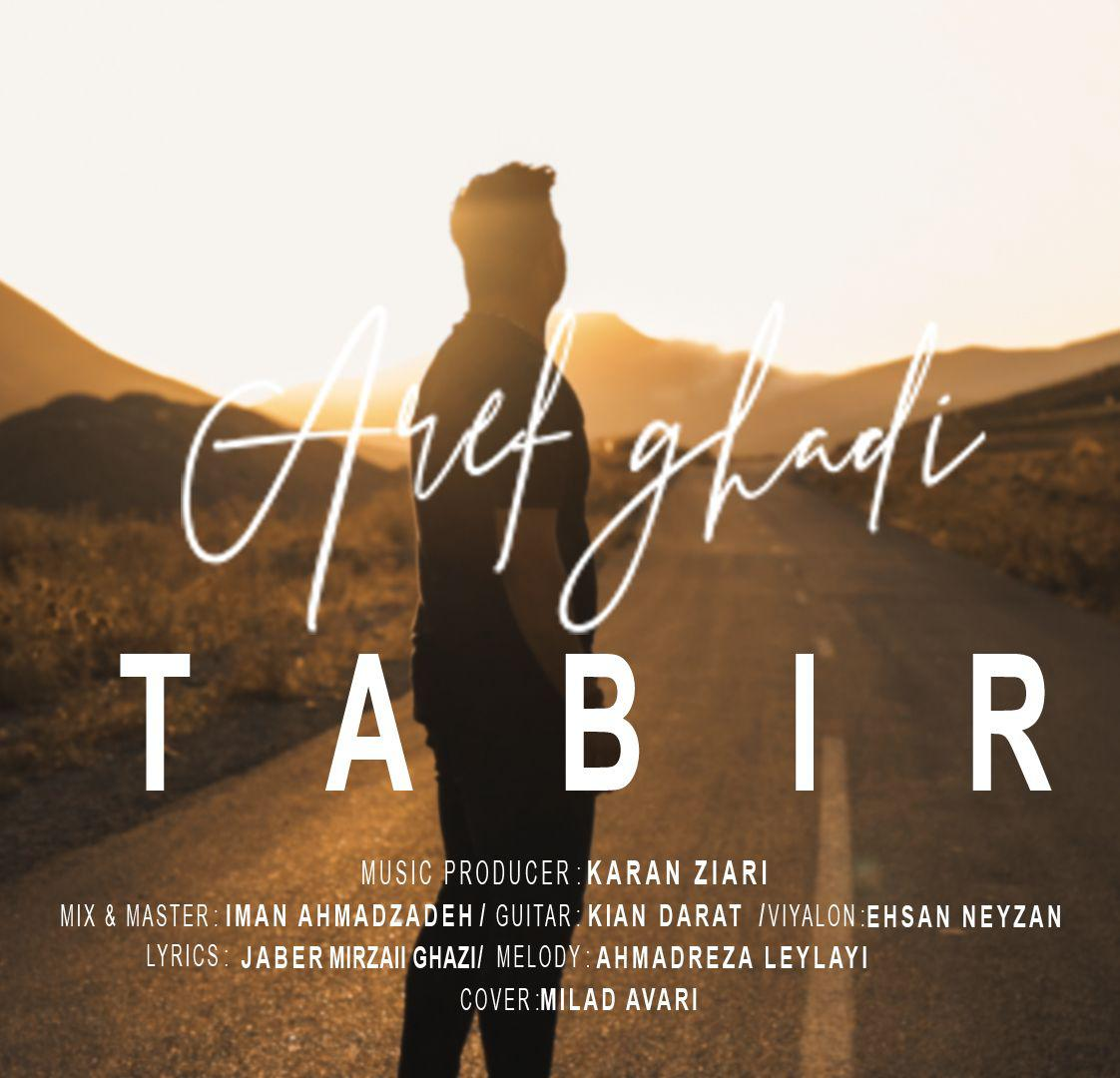 Aref Ghadi – Tabir