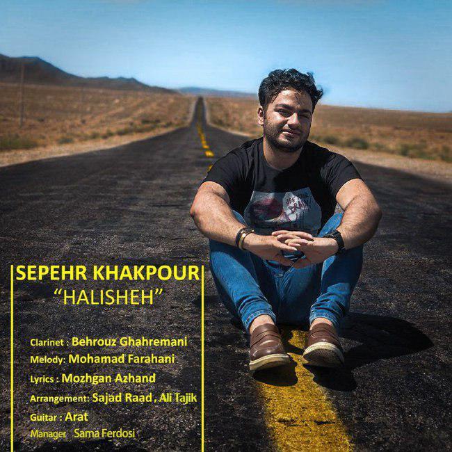 Sepehr Khakpour – Halisheh