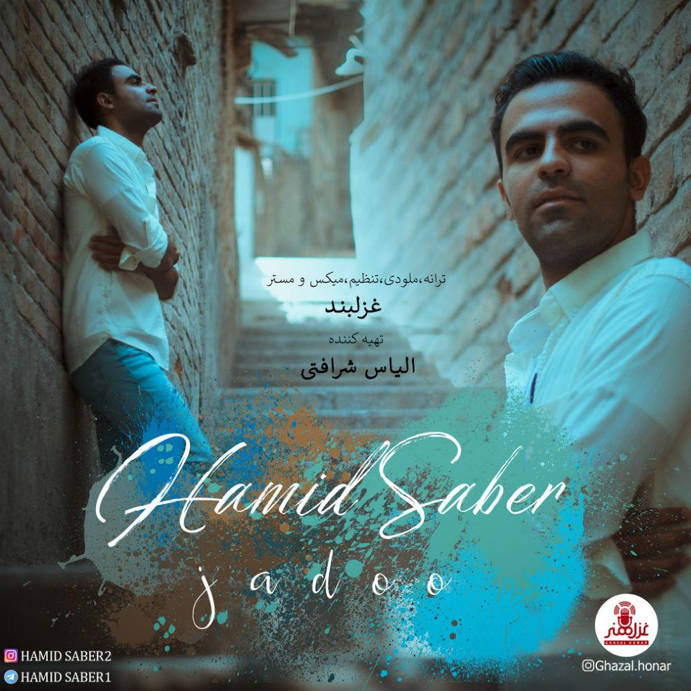 Hamid Saber – Jadoo