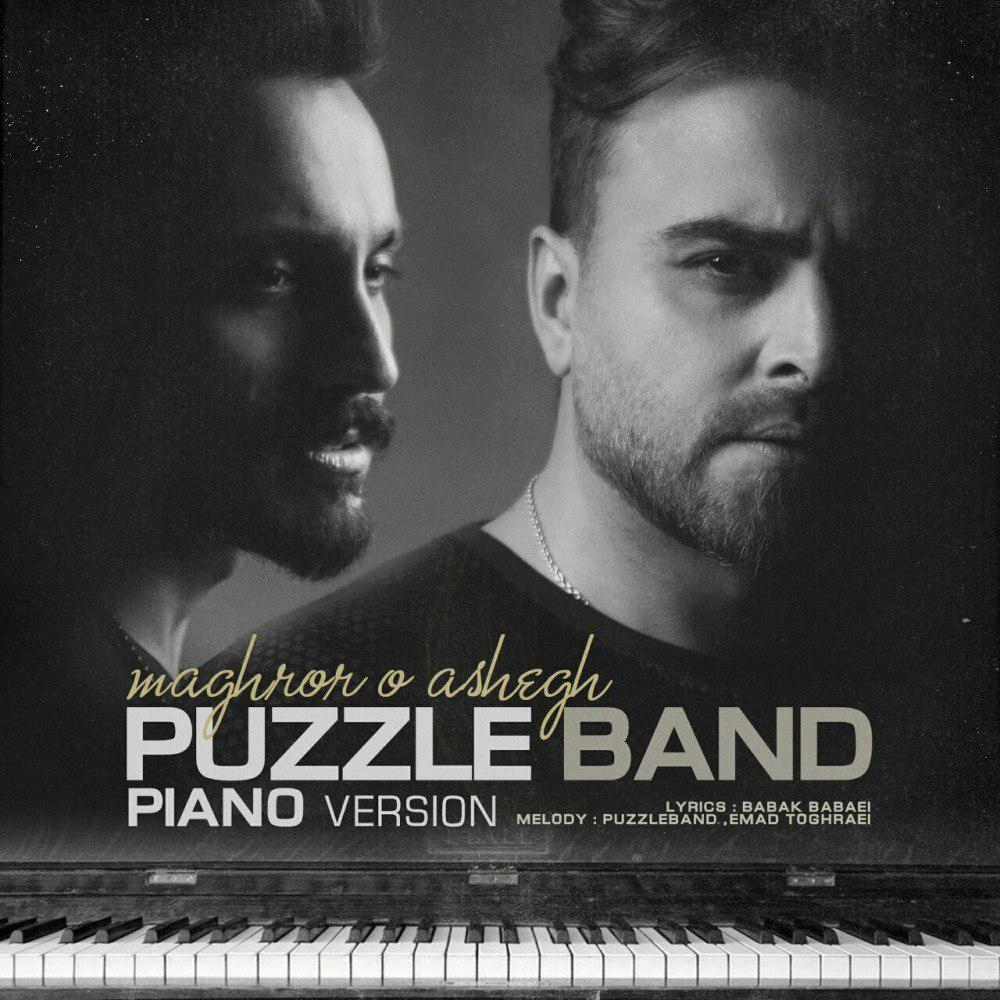 Puzzle Band – Maghroor o Ashegh (Piano Version)
