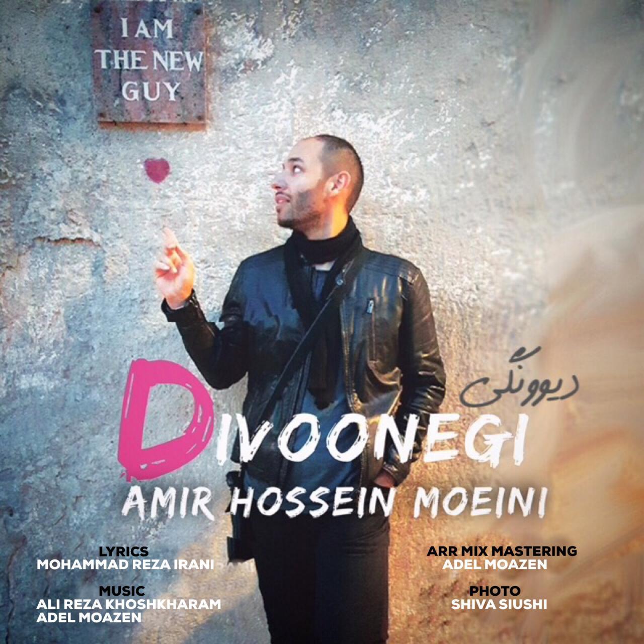 Amir Hossein Moeini – Divoonegi
