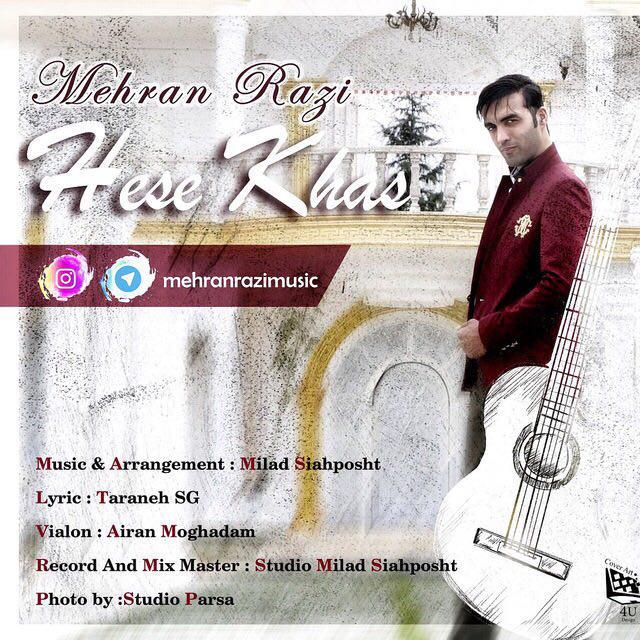 Mehran Razi – Hese Khas