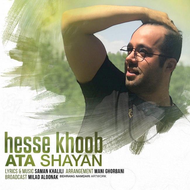 Ata Shayan – Hesse Khoob