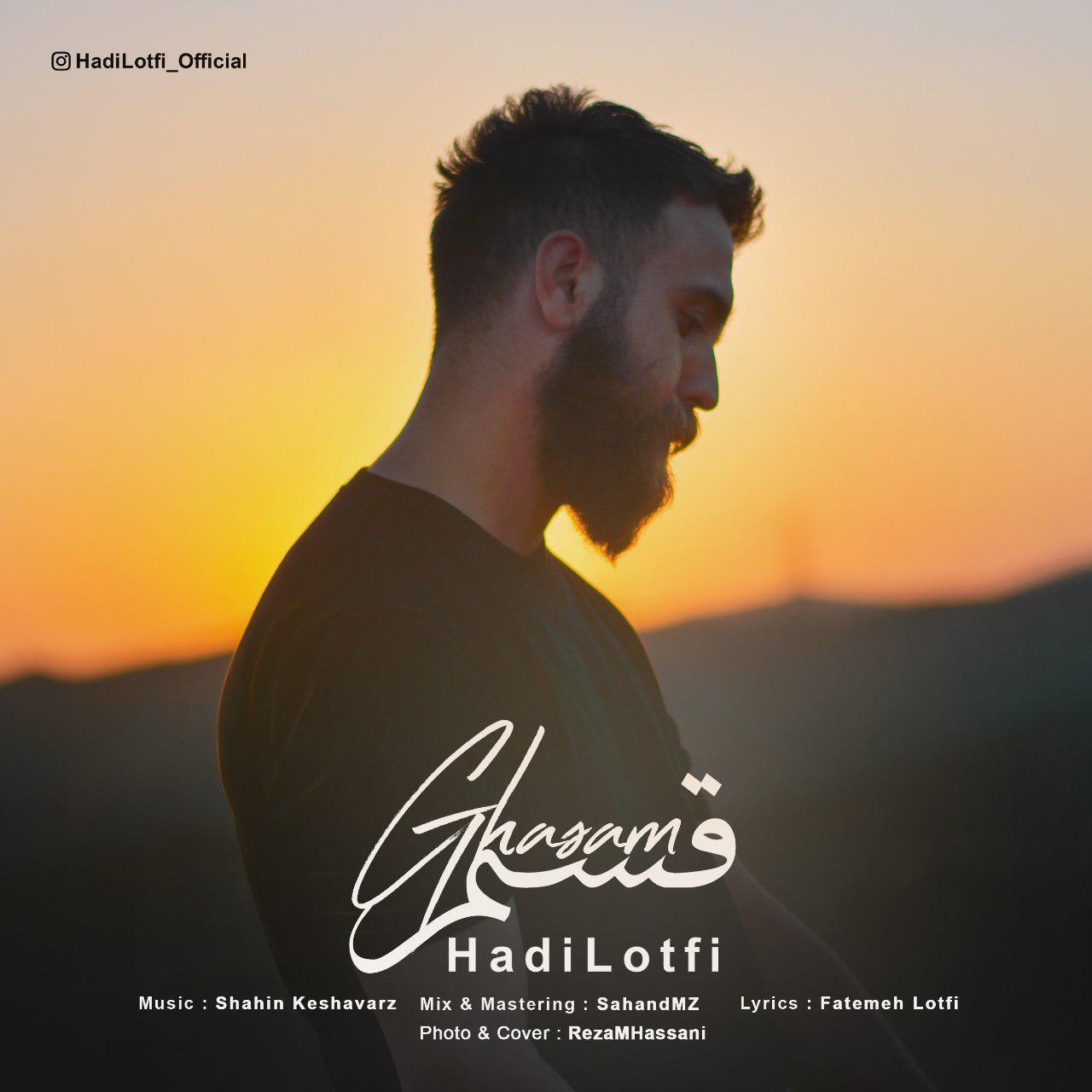 Hadi Lotfi – Ghasam
