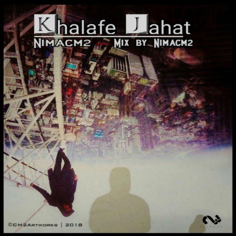 Nimacm2 – Khalafe Jahat