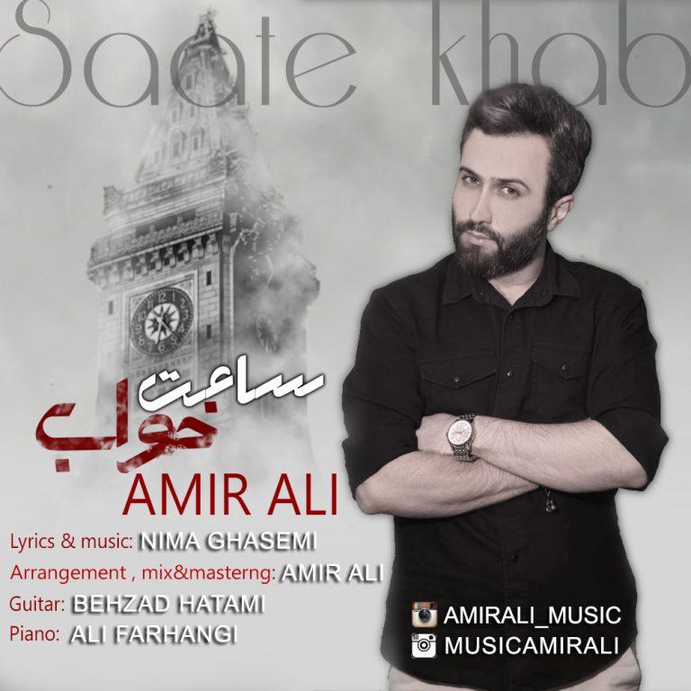 Amir Ali – Saate Khab