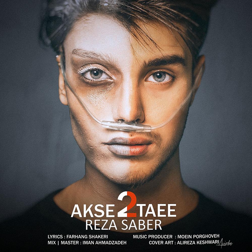 Reza Saber – Akse 2 Taee