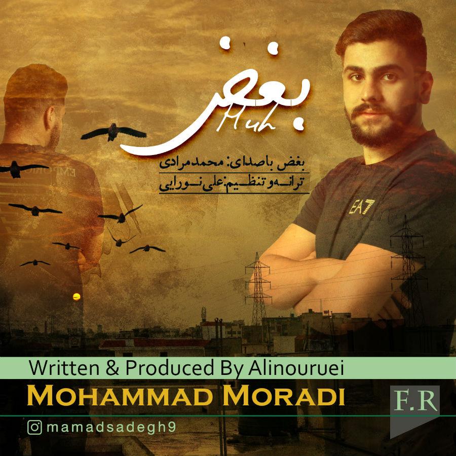 Mohammad Moradi – Boghz