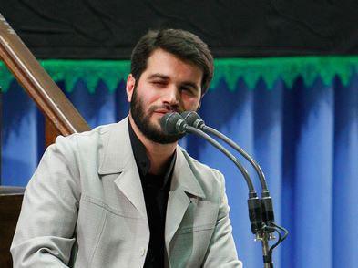Meysam Motiee – Shabe Haftom Moharam 1397
