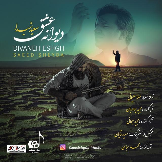 Saeed Sheyda – Divanehye Eshgh