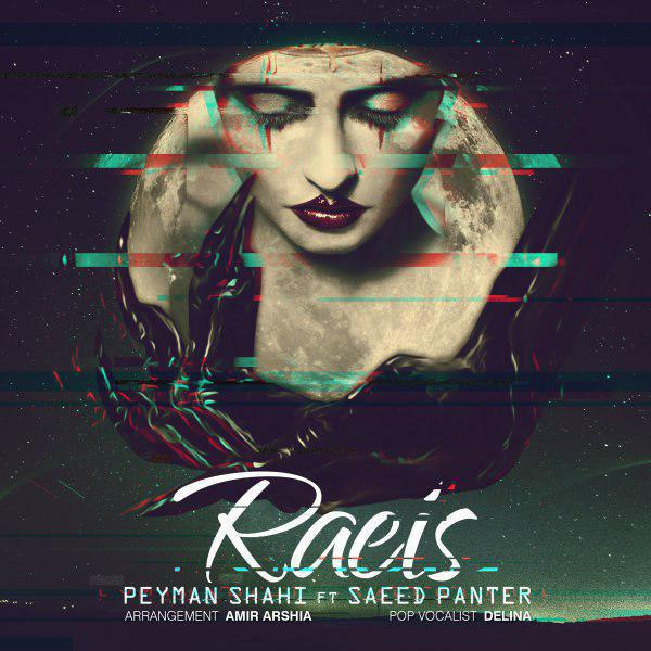 Saeed Panter – Raeis
