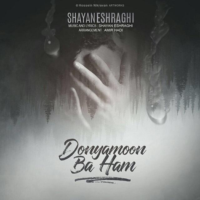 Shayan Eshraghi – Donyamon Ba Ham
