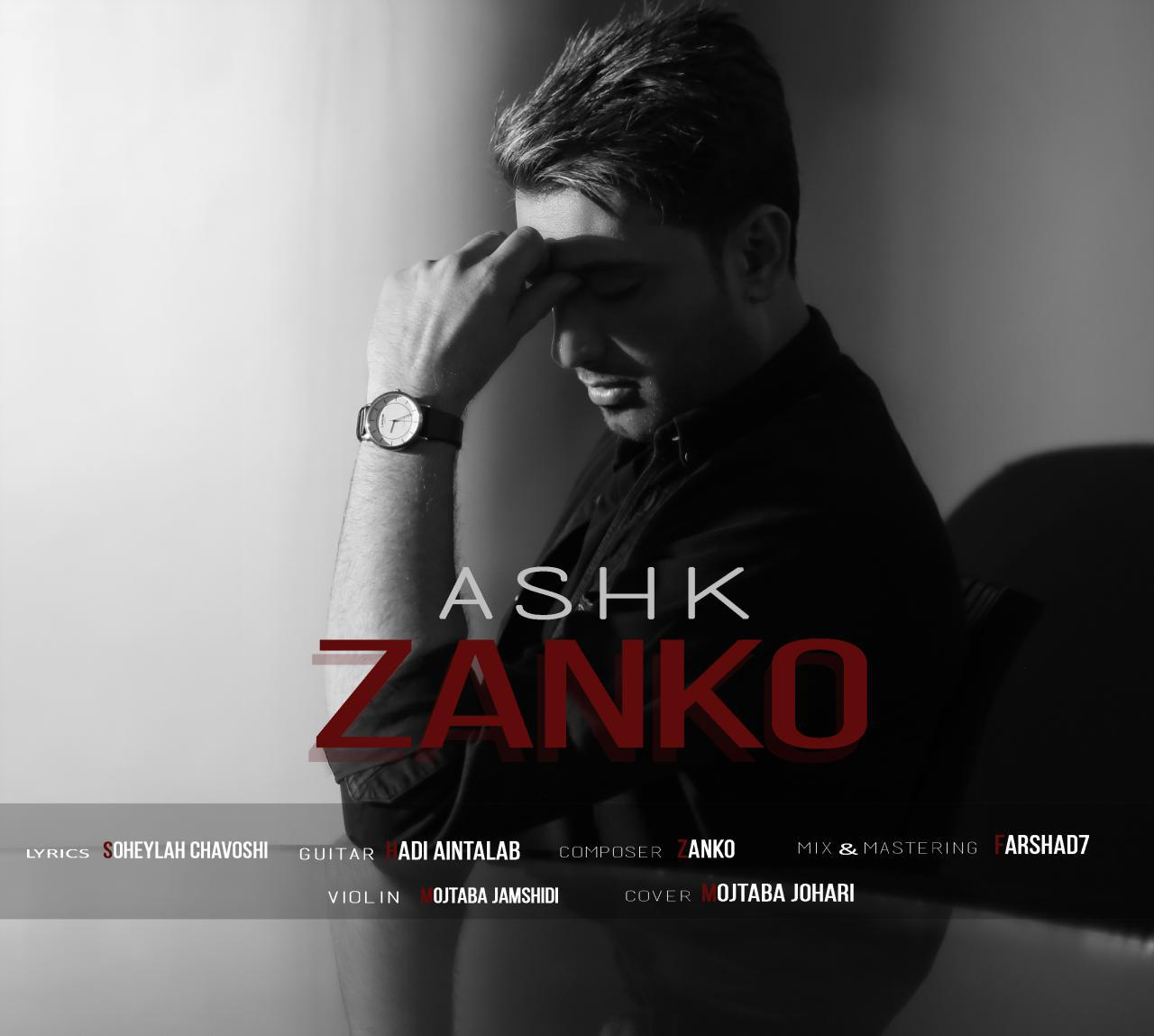 Zanko – Ashk