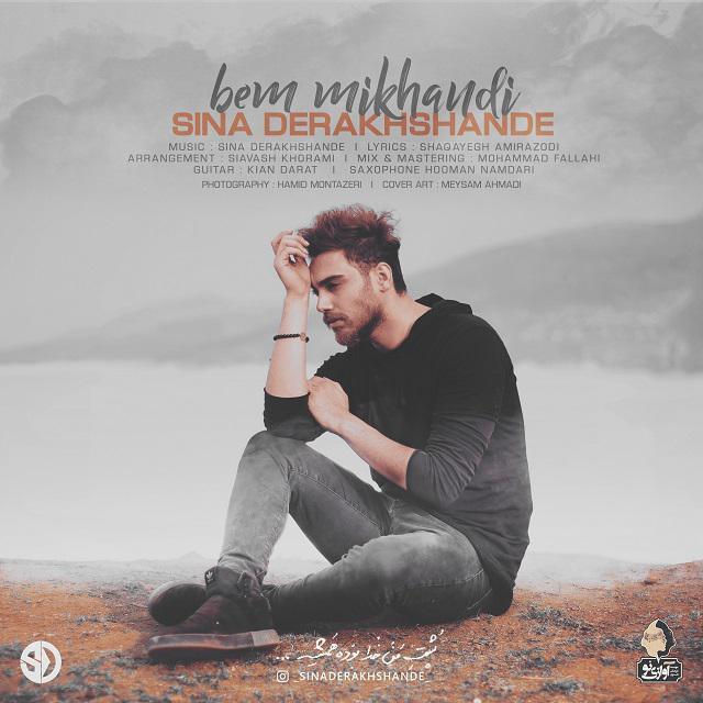 Sina Derakhshande – Bem Mikhandi