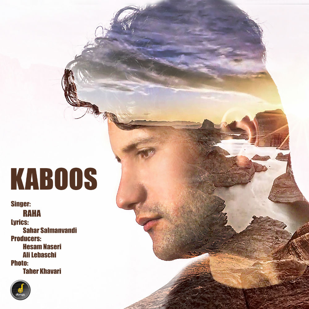 Raha – Kaboos