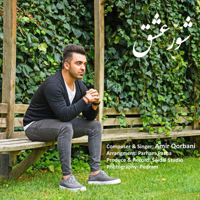 Amir Qorbani – Shoore Eshgh