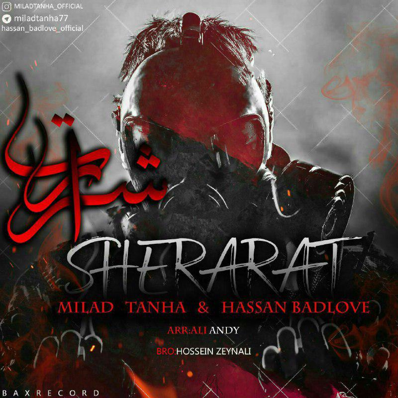 Milad Tanha and Hassan Badlove – Sherarat