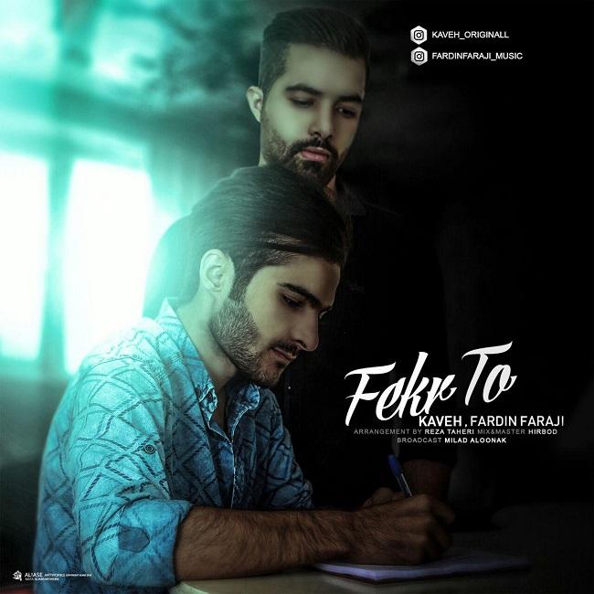Kaveh and Fardin Faraji – Fekre To