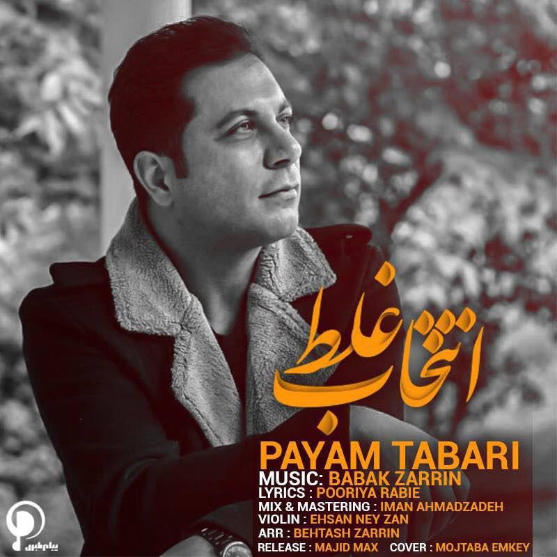 Payam Tabari – Entekhabe Ghalat