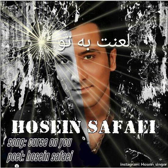 Hosein Safaei – Lanat Be To