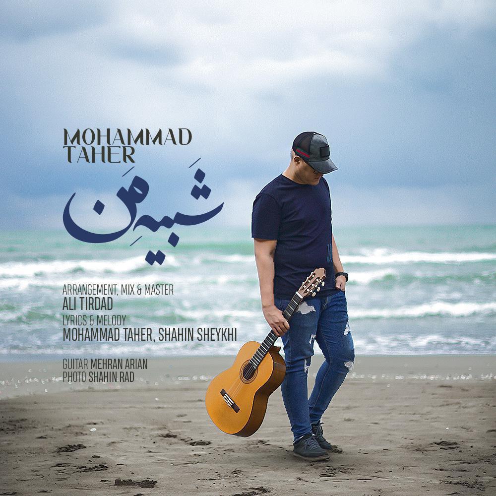 Mohammad Taher – Shabihe Man