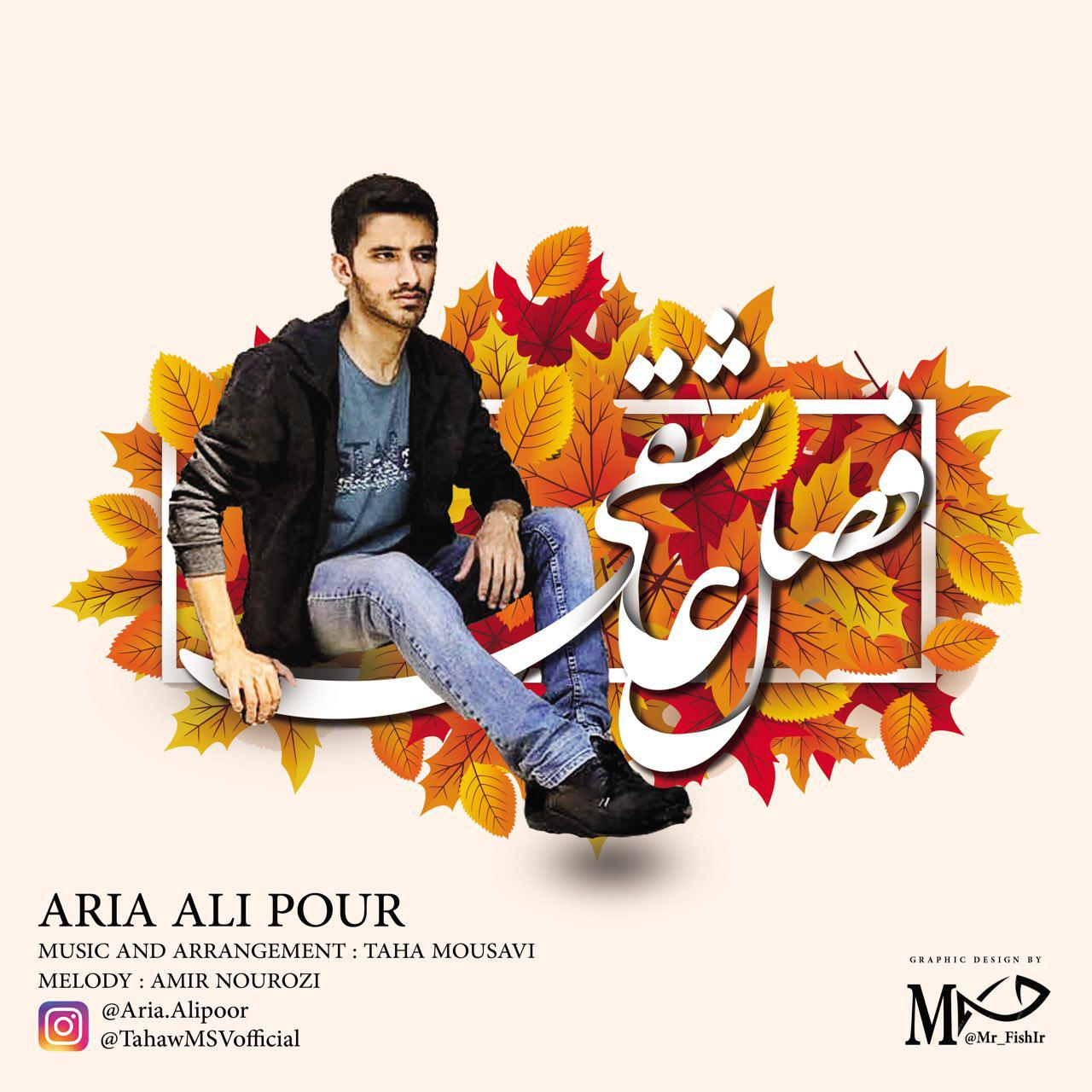 Aria Ali Pour – Fasle Asheghi