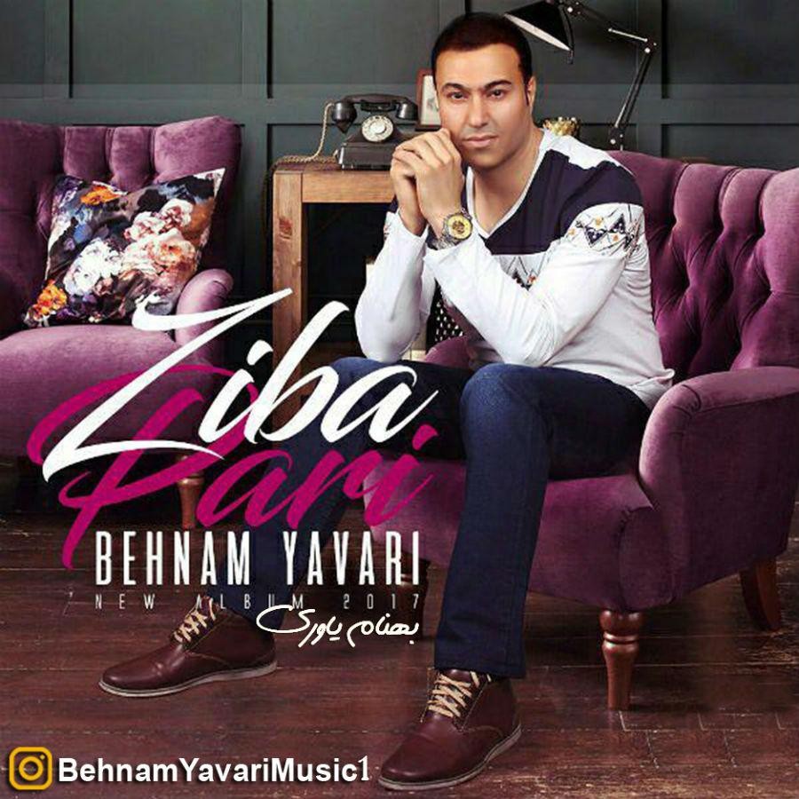 Behnam Yavari – Pari Ziba