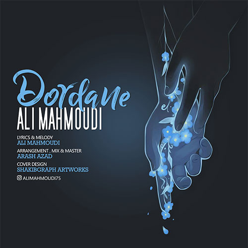 Ali Mahmoudi – Dordane