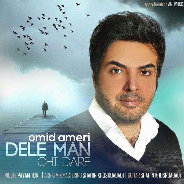 Omid Ameri – Dele Man Chi Dare