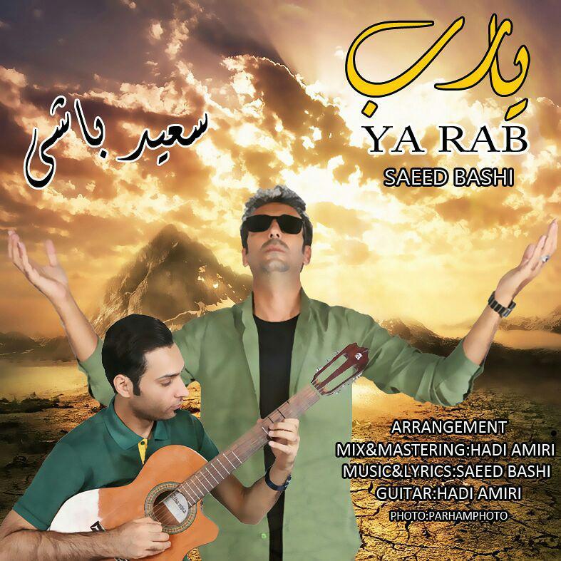 Saeed Bashi – Ya Rab