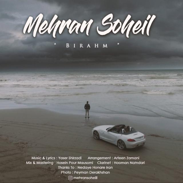 Mehran Soheil – Birahm
