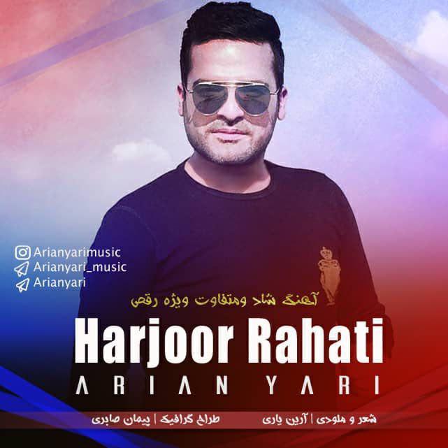 Arian Yari – Harjoor Rahati