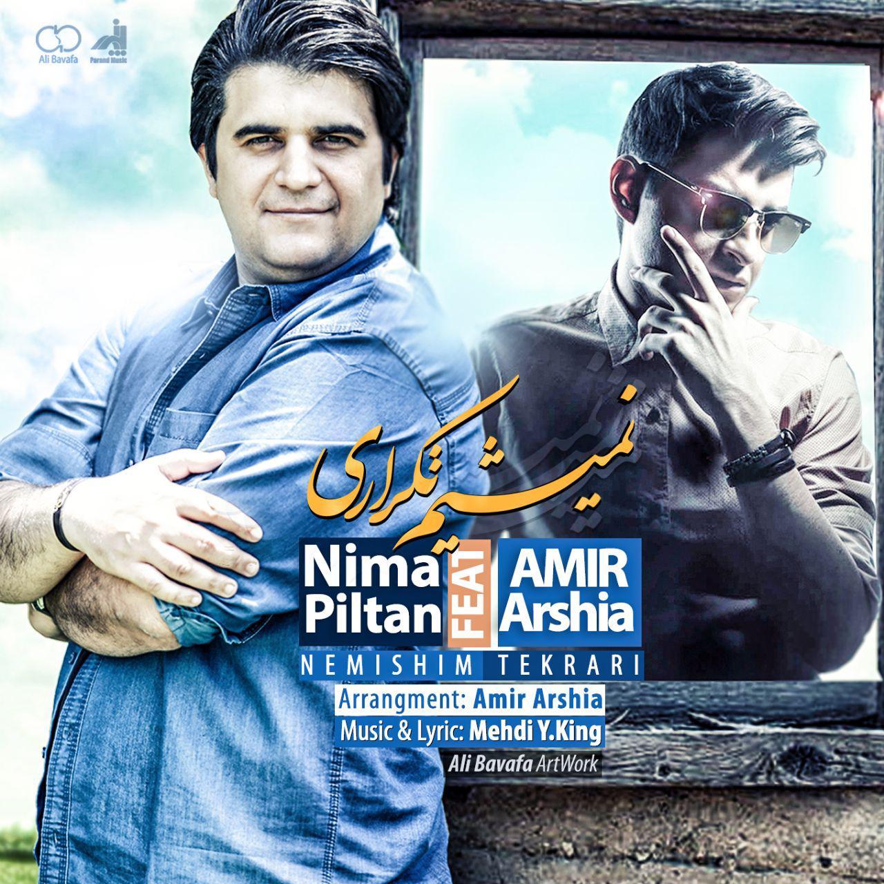 Nima Piltan – Nemishim Tekrari(Ft Amir Arshia)
