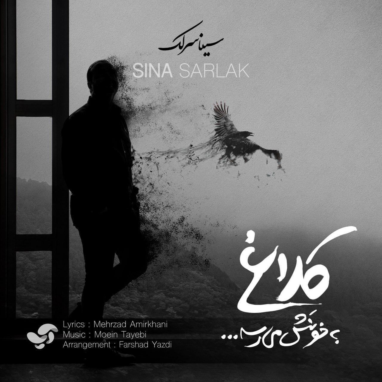 Sina Sarlak – Kalagh Be Khoonash Mirese