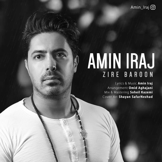 Amin Iraj – Zire Baroon