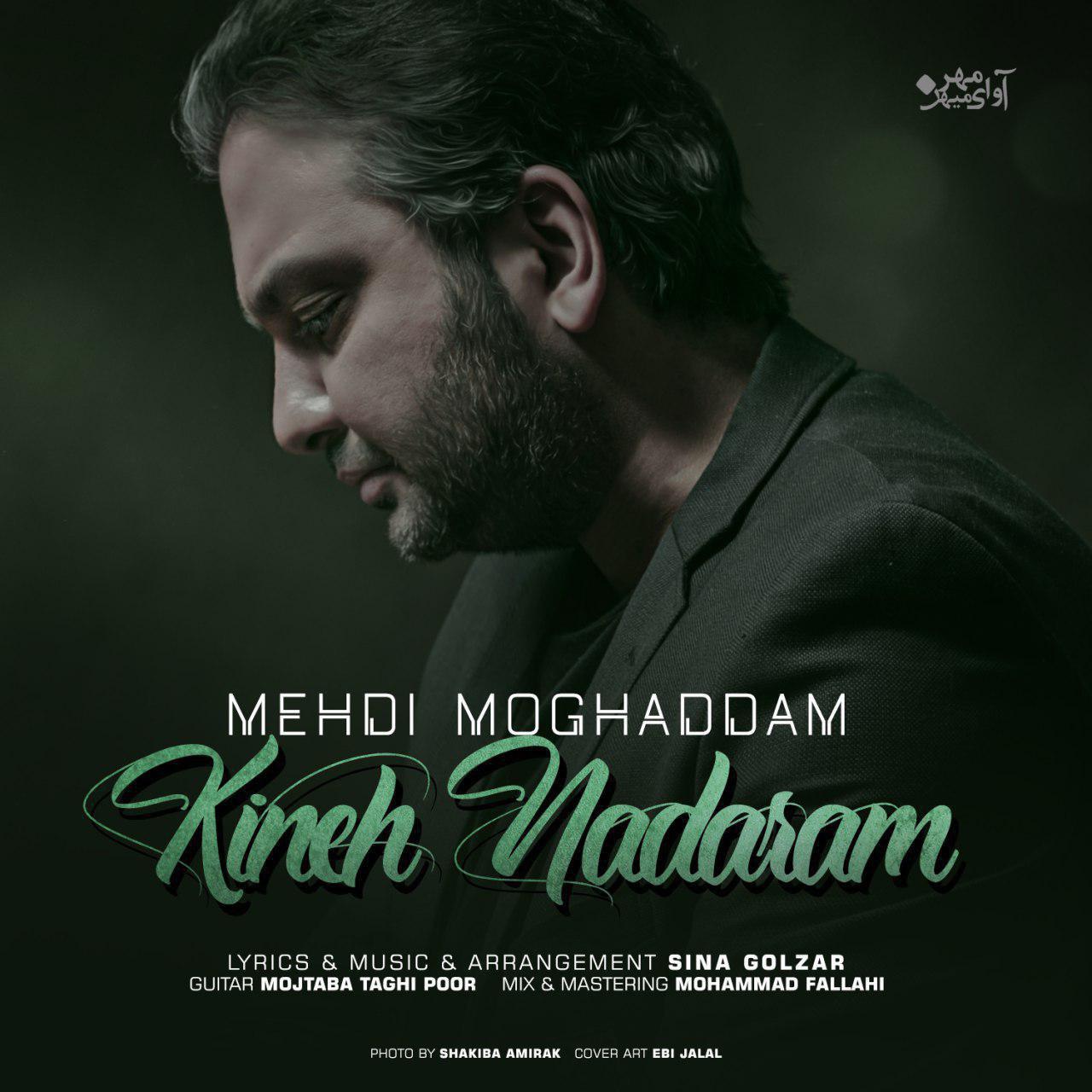 Mehdi Moghaddam - Nadaram