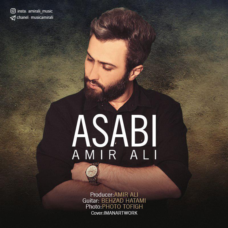 Amir Ali – Asabi