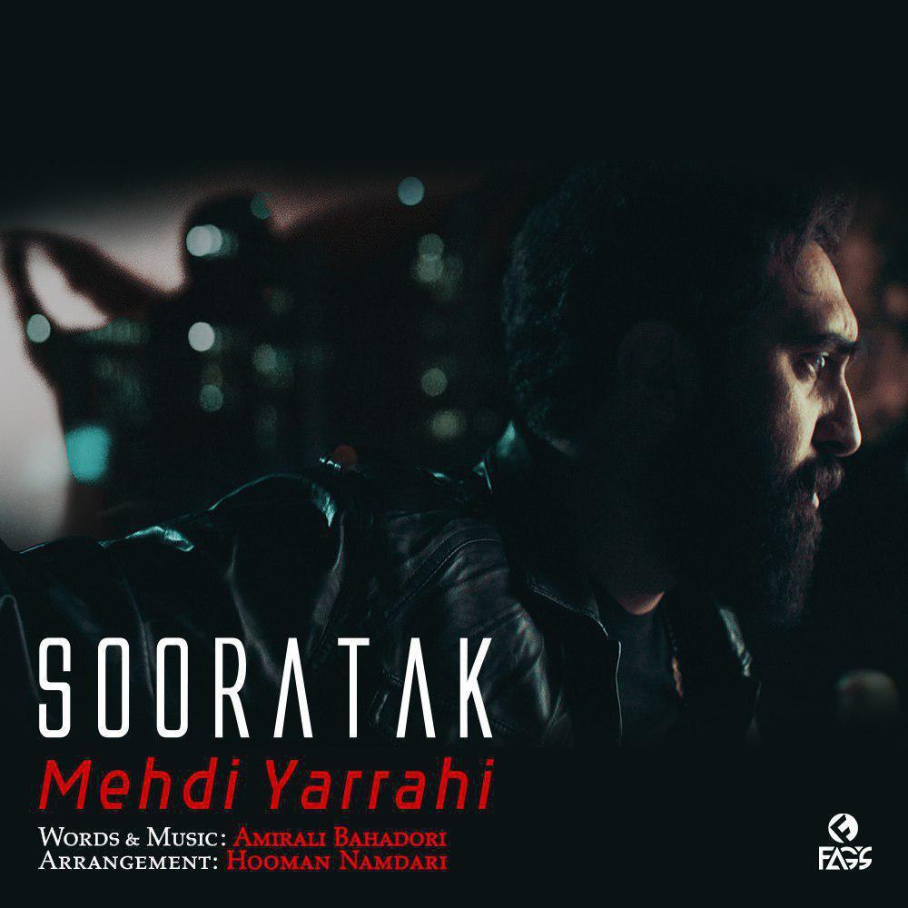 Mehdi Yarrahi – Sooratak