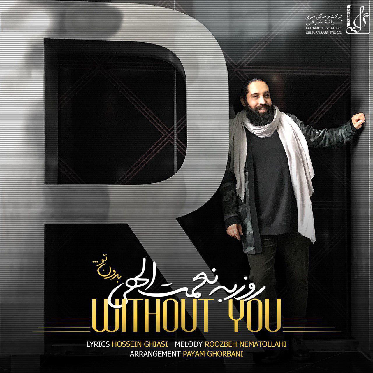 Roozbeh Nematollahi – Bedoone To